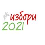 Парламентарни избори 2021